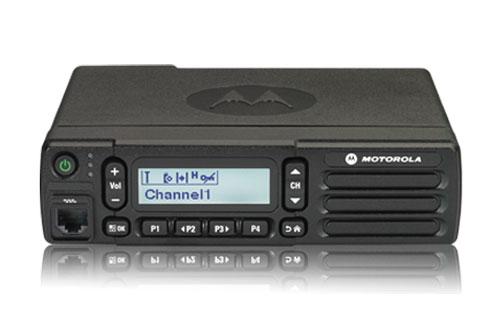 Motorola XPR 2500 Mobile Two-Way Radio